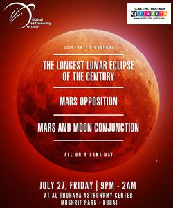 TOTAL LUNAR ECLIPSE MARS OPPOSITION AND CONJUNCTION