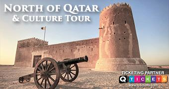 To the North of Qatar AND culture tour
