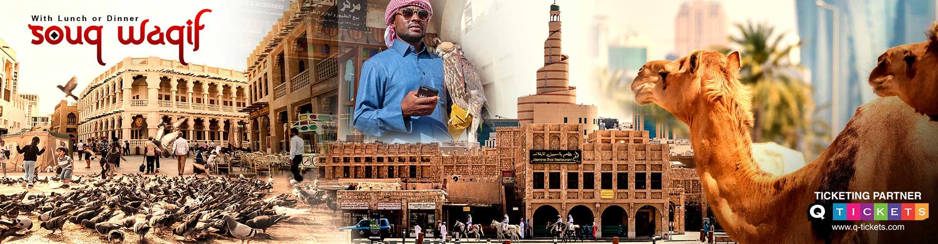 Souq Waqif Tour with Lunch or Dinner Tickets Online In Qatar | Q