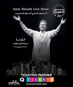 Buy Tickets Online For Live Show QNCC 2018 | Events In Qatar | Q-tickets