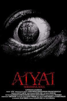 AIYAI:WRATHFUL SOUL (ENGLISH)