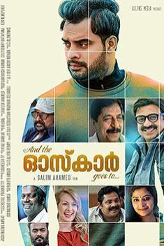 AND THE OSCAR GOES TO (MALAYALAM)