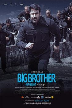 BIG BROTHER (MALAYALAM)