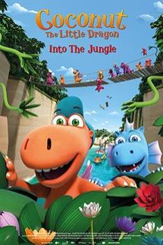 COCONUT THE LITTLE DRAGON: INTO THE JUNGLE (ANIMATION)
