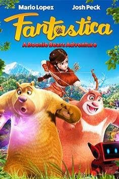 FANTASTICA (ANIMATION)