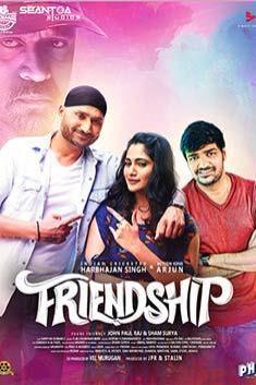 FRIENDSHIP (TAMIL)