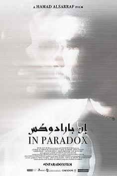 IN PARADOX (ARABIC)