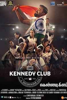 KENNEDY CLUB (TAMIL)
