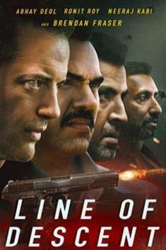 LINE OF DESCENT (HINDI)