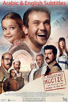 MIRACLE IN CELL NO.7 (TURKISH)