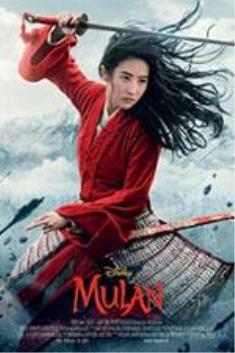 MULAN (ENGLISH)