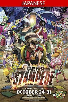 ONE PIECE: STAMPEDE (JAPANESE)