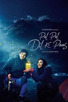 PAL PAL DIL KE PAS (HINDI)