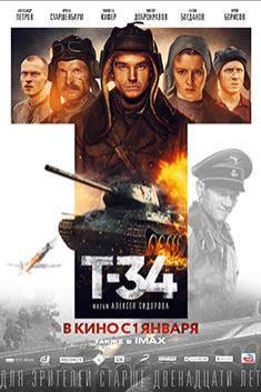 T-34 (ENGLISH)
