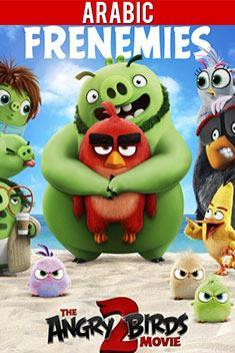 THE ANGRY BIRDS MOVIE 2 (ARABIC)
