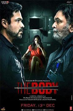 THE BODY (HINDI)