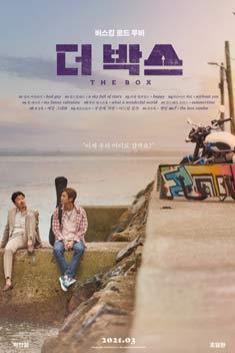 THE BOX (KOREAN)