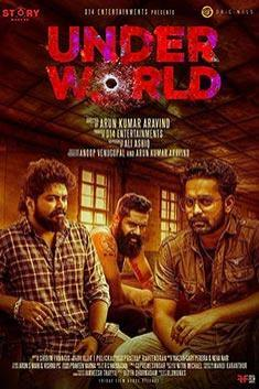 UNDER WORLD (MALAYALAM)