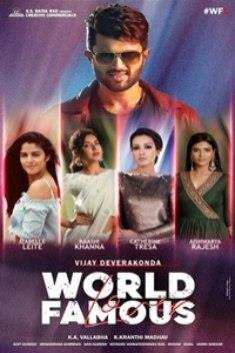 WORLD FAMOUS LOVER (TELUGU)