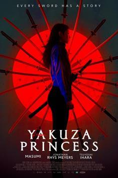 YAKUZA PRINCESS (ENGLISH)