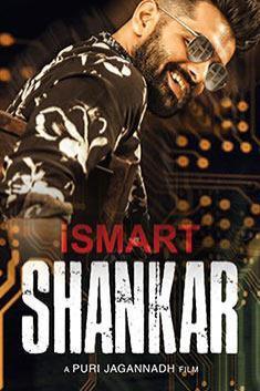 iSMART SHANKAR (TELUGU)