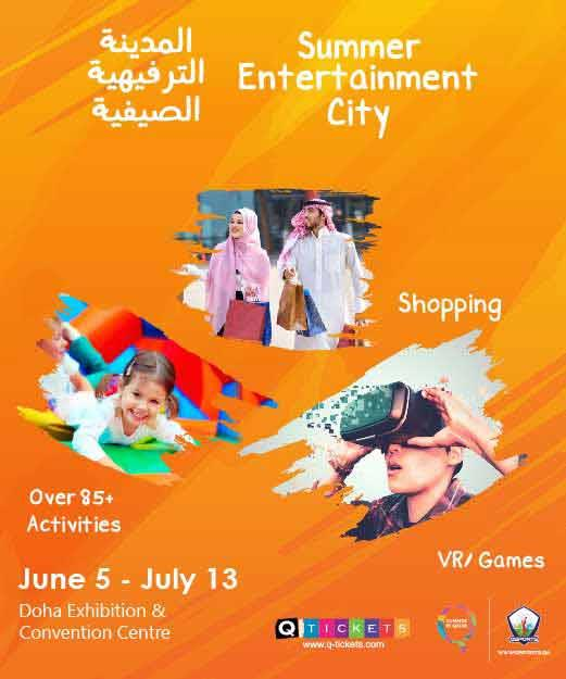 Summer Entertainment City 2019
