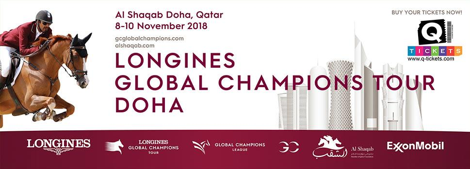 LONGINES GLOBAL CHAMPIONS TOUR 2018 | Events | Tickets | Discounts | Qatar Day