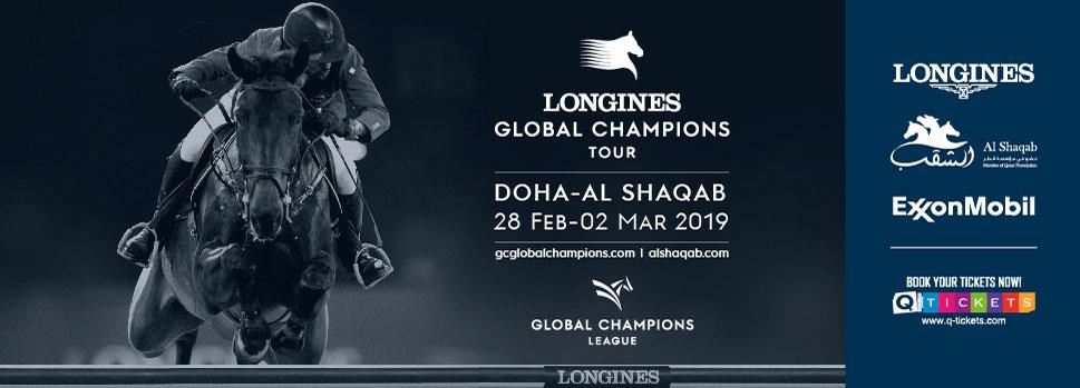 LONGINES GLOBAL CHAMPIONS TOUR 2019 | Events | Tickets | Discounts | Qatar Day