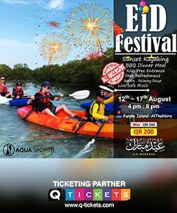 Eid Sunset Kayaking Adventure & Explore Purple Island (All Inclusive)