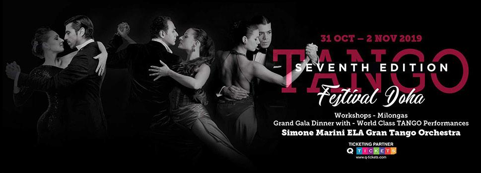 7TH DOHA TANGO FESTIVAL | Events | Tickets | Discounts | Qatar Day