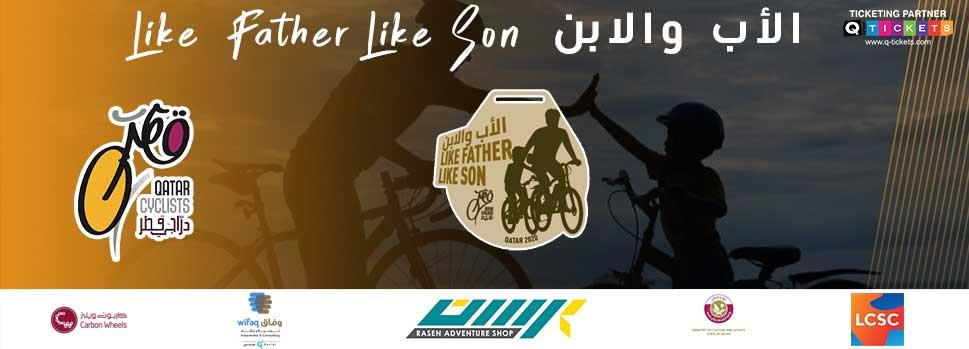 Like a Father Like a Son Bicycle Ride 2020 | Events | Tickets | Discounts | Qatar Day