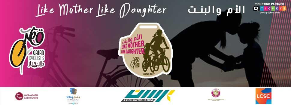 Like a Mother Like a Daughter Bicycle Ride 2020 | Events | Tickets | Discounts | Qatar Day