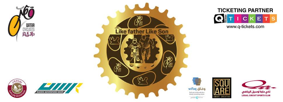 Father and Son Race | Events | Tickets | Discounts | Qatar Day