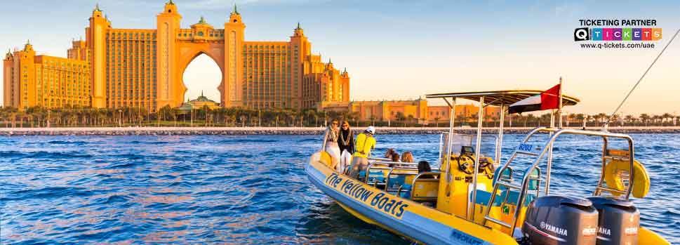 Atlantis Tour   Just Dubai