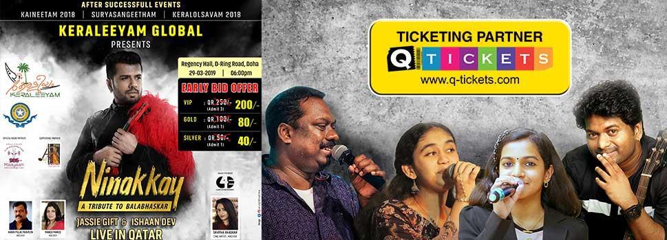 NINAKKAY | Events | Tickets | Discounts | Qatar Day