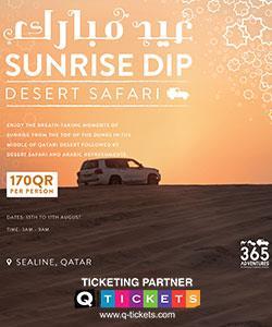 EID Special  Sunrise Dip Desert Safari
