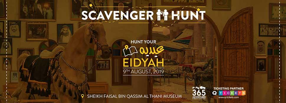 Scavenger Hunt in Sheikh Faisal Bin Qassim Al Thani Museum | Events | Tickets | Discounts | Qatar Day