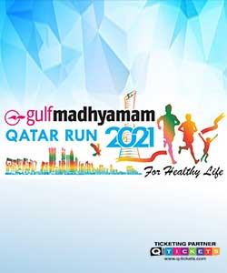 GULF MADHYAMAM QATAR RUN