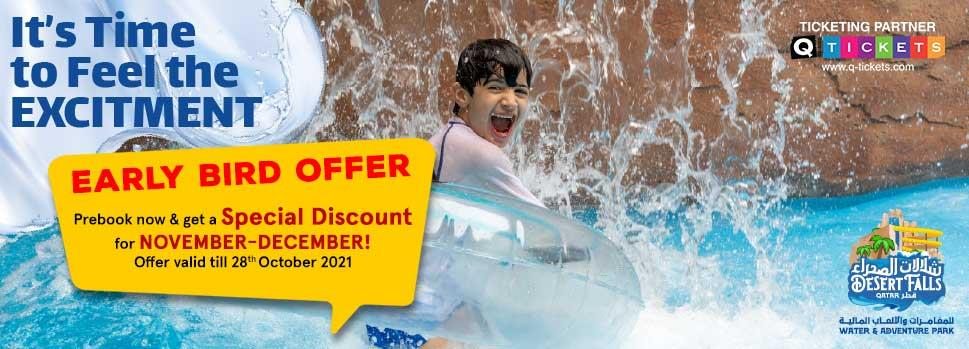 | Events | Tickets | Discounts | Qatar Day