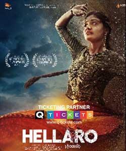 Hellaro  Gujarati movie