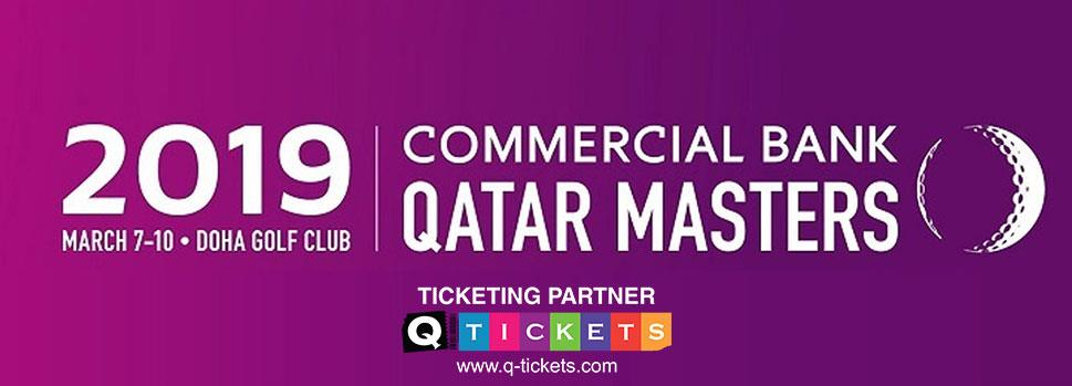 Champions Pavilion  Non member | Events | Tickets | Discounts | Qatar Day