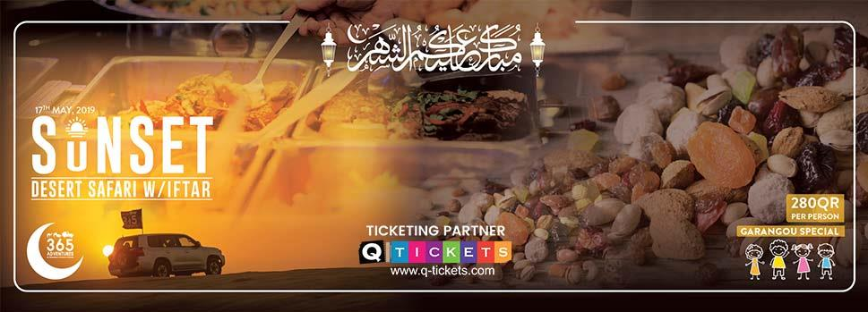 Garangao Special - Sunset Desert Safari with Iftar | Events | Tickets | Discounts | Qatar Day