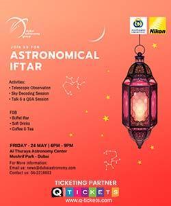 Astronomical Iftar