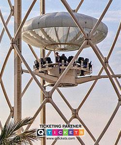 Dubai Flying Cup