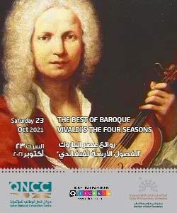 Best of Baroque Vivaldis The Four Season