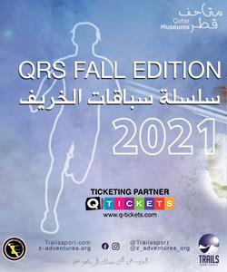 QRS FALL EDITION 2021 (Race 1)