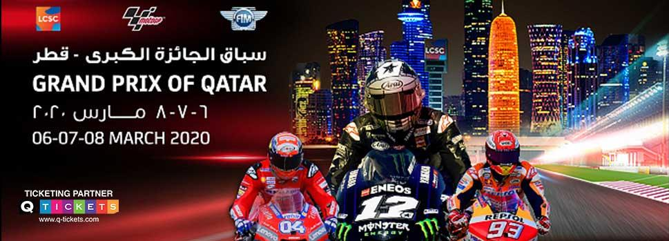 GRAND PRIX OF QATAR 2020 | Events | Tickets | Discounts | Qatar Day