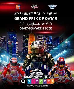 GRAND PRIX OF QATAR 2020