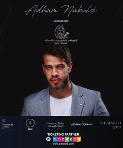 AlRomani presents Adham Nabulsi in Qatar