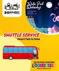 Shuttle Service (Desert Falls to Doha) Desert Falls Water Park Ladies Only Night
